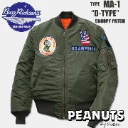 "BUZZ RICKSON'S(バズリクソン)Type MA-1 ""D-TYPE"" SNOOPY PATCH【BR13292】"