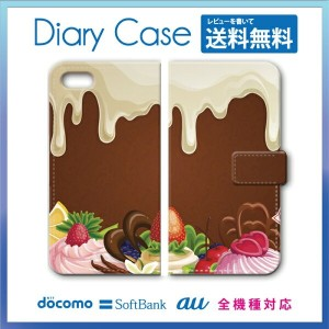 iphone7ケース 手帳型スマホケース 【 送料無料】【iPhone6/6plus/5/5S/5C/iPod touch/GALAXY S5/S4/Xperia/AQUOS/ARROWS】ケーキ...