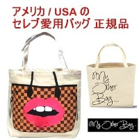 My Other Bag セレブ リップ エコ トートバッグ 正規品 即納 My Other Bag(マイアザーバッグ) バイマ BUYMA
