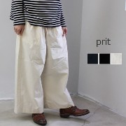 prit(プリット) 馬布 タック ワイド パンツ 3colormade in japan71712-i