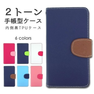 iPhone SE iPhone 5s iPhone 5 用 2トーン 手帳型 ケース カバー 内側 黒TPU iphonese iphone5s iphone5 アイフォン softbank...