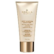 Marula Pure Beauty Oil - Deep Moisture Hair Mask [並行輸入品]