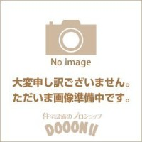 TOTO トイレボタン 【D47350Z 】