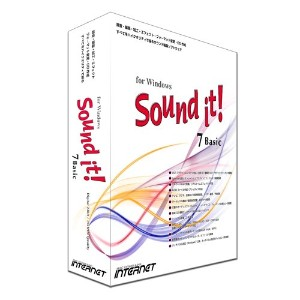 Sound it! 7 Basic for Windows