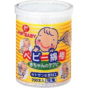 PIPBABY ベビー 綿棒 200本入
