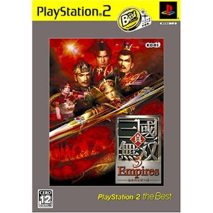 真・三國無双3 Empires PlayStation 2 the Best
