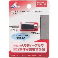 CYBER ・ microUSB - 3DS 変換コネクター ( 2DS / New 3DS 用) ブラック
