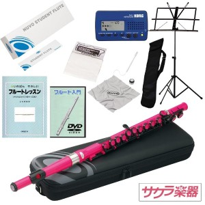 Nuvo ヌーボ Student Flute /ピンク サクラ楽器オリジナル フルート入門セット スチューデントフルート