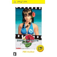 DEAD OR ALIVE Paradise PSP the Best