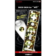 """DECO SKIN for """"Wii"""" US迷彩 A"""