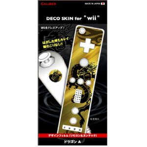 "DECO SKIN for ""Wii"" ドラゴン A"