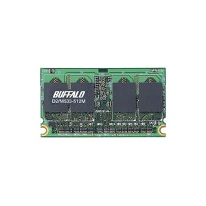 BUFFALO DDR2 533MHz SDRAM(PC4200) 214pin Micro-DIMM 512MB D2/M533-512M
