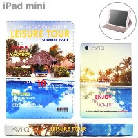 AViiQ Time to Relax Magazine Case for iPad mini Vacations