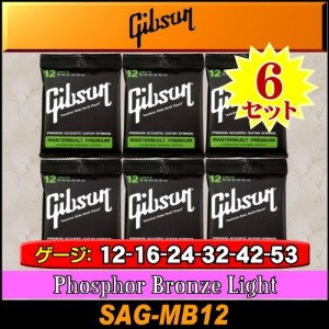 Gibson/ギブソン SAG-MB12 Phosphor Bronze Light[12-53] x6セット