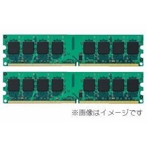 【バルク品】1GB*2〓2GBセットDimension C521/E520/E521/OptiPlex 210L OptiPlex 320などに