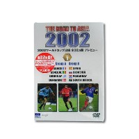THE ROAD TO ASIA 2002 vol.1