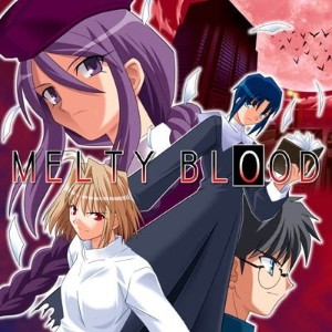MELTY BLOOD (First Release版)[同人PCソフト]