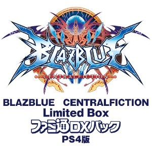 【Amazon.co.jpエビテン限定】 BLAZBLUE CENTRALFICTION Limited Box ファミ通DXパック PS4版【阿々久商店限定】 - PS4