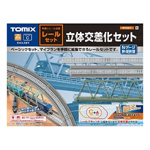 TOMIX Nゲージ レールセット 立体交差化セット Cパターン 91027 鉄道模型 レールセット