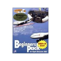 Beginners Pack for Flight Simulator 2002