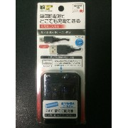 3DS LL/3DS用ケーブル付き 乾電池式充電器(iPhone スマホも充電可能)