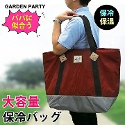 GARDEN PARTY ガーデンパーティー トートL レッド