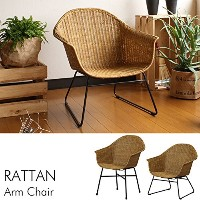 Rattan ラタン アームチェア