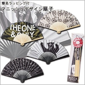 RICCA FOLDING FAN マニッシュ扇子 ヘミングス SUMMER CONSTELLATION