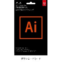 Adobe Illustrator CC 2017年版 |12か月版