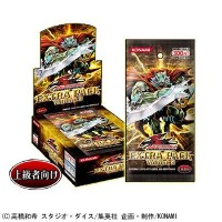 遊戯王5D's OCG EXTRA PACK Volume 3 BOX