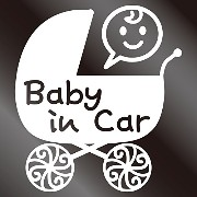 nc-smile Baby in car ステッカー ベビーカー Baby carriage (ホワイト)