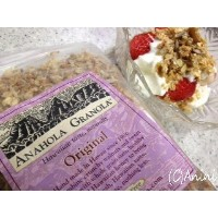 ハワイアン グラノーラ 686g x2個パック Anahola Granola Hawaiian Wheat-free Natural Granola, Original, 24-ounce x 2...
