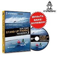 スタンドアップパドルボード SUP-TOMO STAND UP PADDLE TECHNIQUE DVD Vol.2