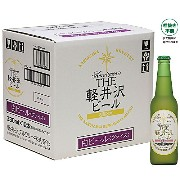 THE軽井沢ビール〈ヴァイス〉12瓶