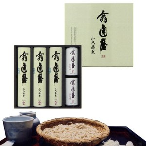 CONCENT 「翁 達磨」そば・つゆセット【6食セット】