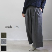 midiumi (ミディウミ)tucked wide PT 3colormade in japan4-761652-i