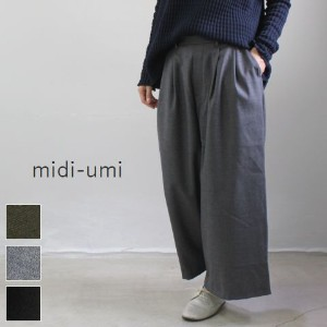 【outlet sale 50%OFF】 midiumi (ミディウミ)tucked wide PT 3colormade in japan4-761652-i