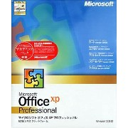 Office XP Professional アカデミック