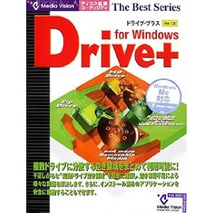 Drive+ Ver.1.5 for Windows