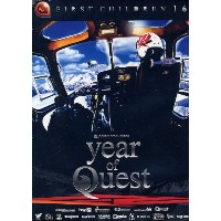 13-14 DVD YEAR OF QUEST