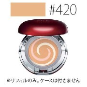 SK-II COLOR クリアビューティ エナメルラディアント クリーム コンパクト(リフィル)【#420】 #クリア ベージュ SPF30/PA+++ 10.5g [並行輸入品]