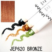 NYX JUMBO EYE PENCIL (JEP620 /BRONZE)
