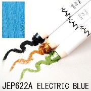 NYX JUMBO EYE PENCIL (JEP622A /ELECTRIC BLUE)