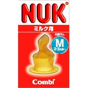 NUK (ヌーク) 乳首 天然ゴム ミルク用 M