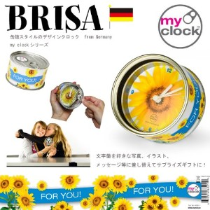 時計の缶詰 my clock For You