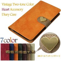 【ROCOCO】[ANDROID ONE S2 シャープ Y!mobile Android One シリーズ S2 アンドロイド ワン エスツー 対応 Diary Case] 全機種ケース対応...