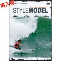 DVD (HOW TO) STYLE MODEL VOL.1 BOTTOM TURN スタイルモデル ボトムターン トレーニング HOW TO