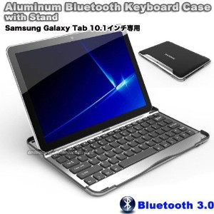 Bluetooth キーボード内蔵アルミカバー(Black x Black) for Galaxy Tab10.1