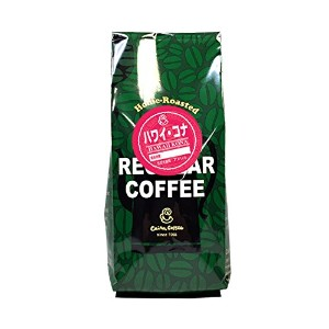 ケルンコーヒー / ハワイ・コナ 200g 【 豆 】 / 商品番号16280 / Cairn Coffee / Hawaii Kona Extra Fancy (Whole Bean 200g)