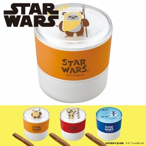お弁当箱 スターウォーズ ラウンドランチボックス キッチン雑貨 日本製 子供 食器 大人 かわいい STARWARS キャラクター ギフト プレゼント